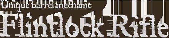 Flintlock Logo